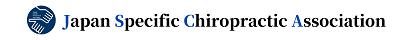 Japan Specific Chiropractic Association